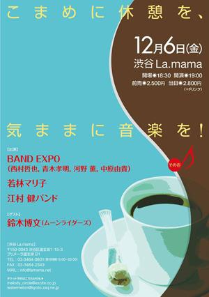 BAND EXPO presents